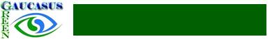 მწვანე კავკასია