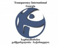 Transparency International – Georgia to raise the issue of changing the electoral system