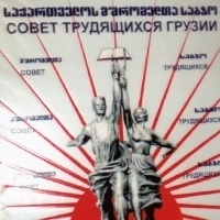 """Political Union of Citizens """"the Workers' Council"""" - an election program"""