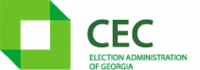 34 political Parties applied to CEC to participate in local self-government elections