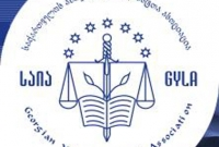 GYLA conducted presentation of the first pre-election period monitoring report