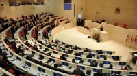 First session of newly elected Parliament to be held before November 19