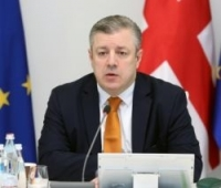 We want constitutional majority to fulfill our promise - Giorgi Kvirikashvili