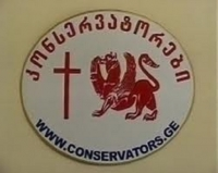 CONSERVATIVE PARTY OF GEORGIA