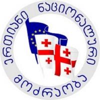 """№5 – საარჩევნო ბლოკი """"ერთიანი ნაციონალური მოძრაობა"""""""