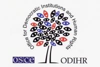 ეუთოს დემოკრატიული ინსტიტუტებისა და ადამიანის უფლებების ოფისი (ODIHR)