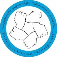 "№ 17 - ""Assembly of Unity"""