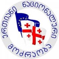 """National Movement"" Avlabari majoritarian candidate to meet residents"