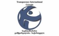 Transparency International Georgia