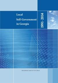 Local Self Goverdmen in Georgia 1991 - 2014
