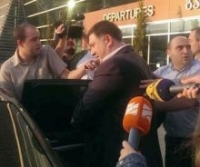 Former mayor detained at Tbilisi airport
