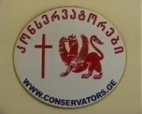 საქართველოს კონსერვატიული პარტია