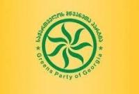 საქართველოს მწვანეთა პარტია (სმპ)
