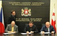 """საქართველოში ადგილობრივი თვითმმართველობის რეფორმის მხარდაჭერის"""" პროექტის ფარგლებში ურთიერთთანამშრომლობის მემორანდუმი გაფორმდა"""