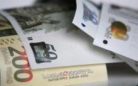 """1-ელი იანვრიდან 12 სექტემბრის ჩათვლით, """"ქართულ ოცნებას"""" 7 352 763 ლარი შესწირეს"""