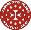 "№4 ""Jondo Baghaturia - Kartuli Dasi"""