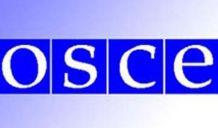 OSCE observers' mission in Georgia begins