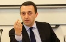 Early parliamentary elections are excluded to be held – Irakli Gharibashvili